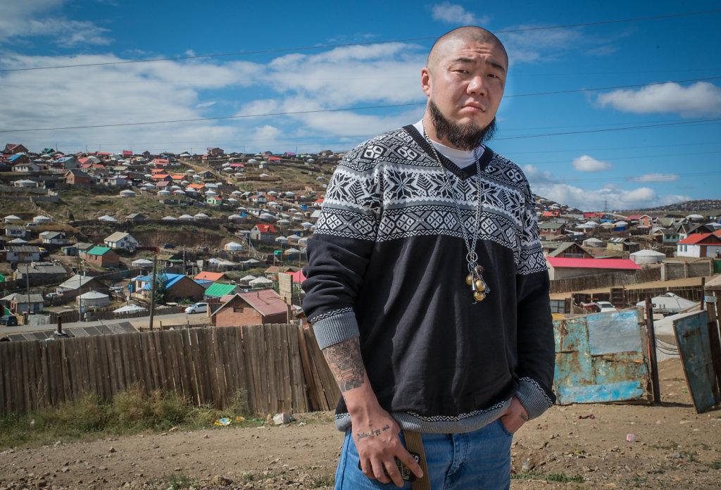 Gee (Rapper, Mongolia)