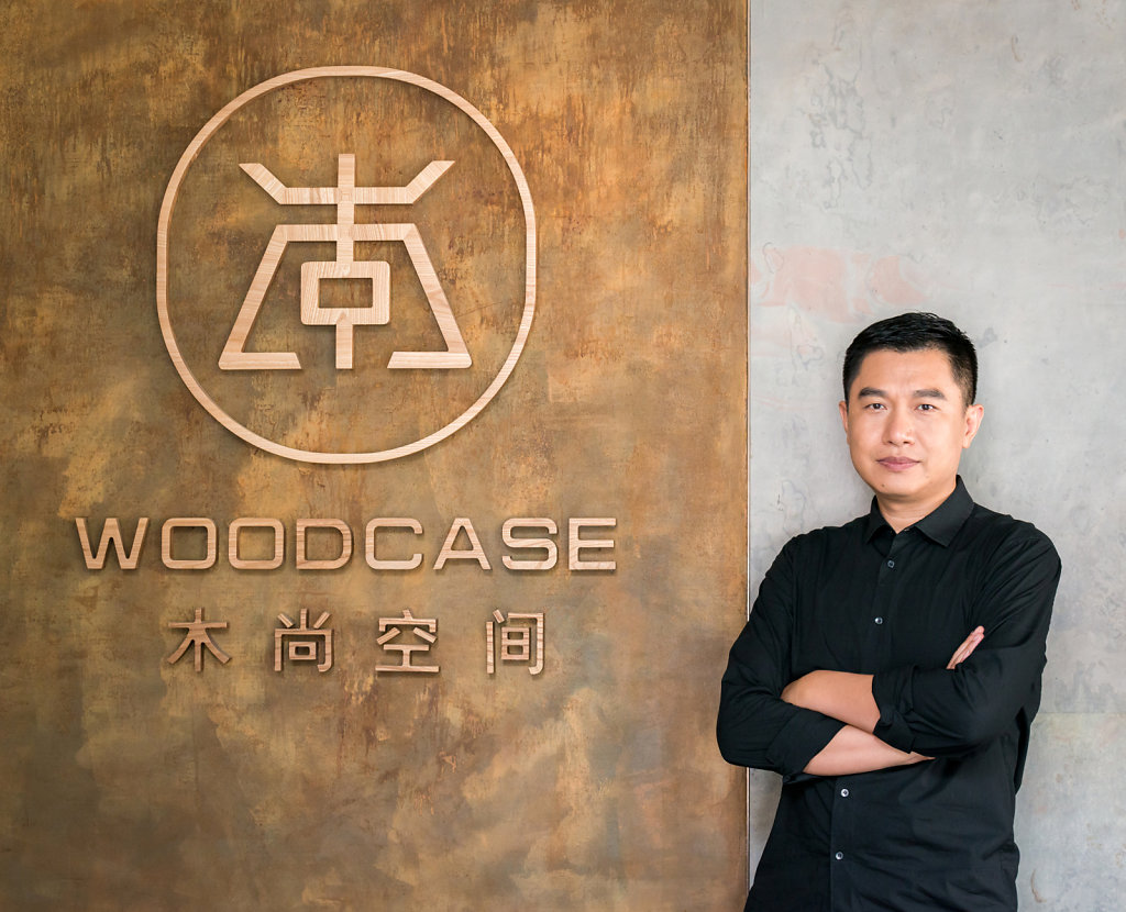 Su Minghao (Woodcase CEO)