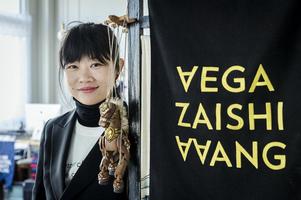 Vega Zaishi Wang (Mabuhay Magazine)