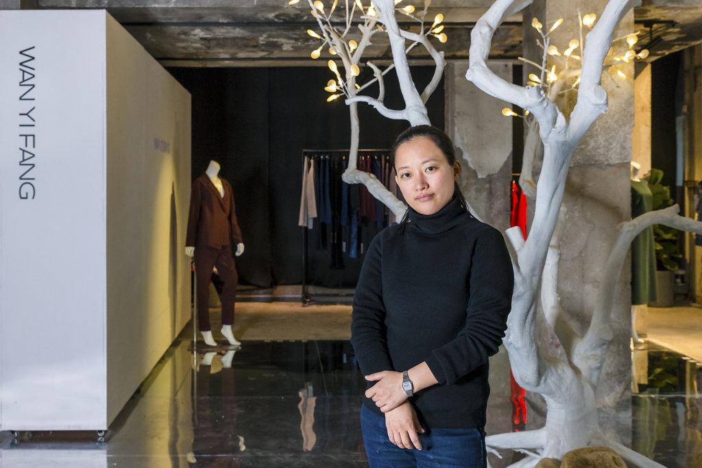 Wan Yifang (Designer)